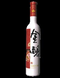 Sake Oro se venderá en presentaciones de 500 mililítros. // Foto: Especial.