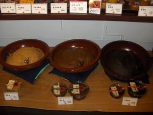 El miso es una pasta elaborada con soya, sal de mar y/o cereales. // Foto: Especial.