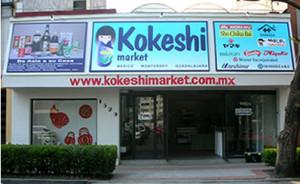 Además de la tienda de Amores, en la Del Valle, Kokeshi Market tiene una sucursal en Monterrey. // Foto: www.kokeshimarket.com.mx