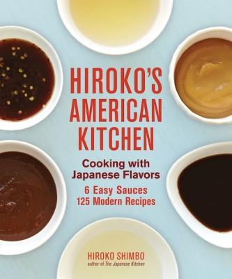 El libro de Hiroko Shimbo ha recibido numerosos premios. // Foto: Especial.