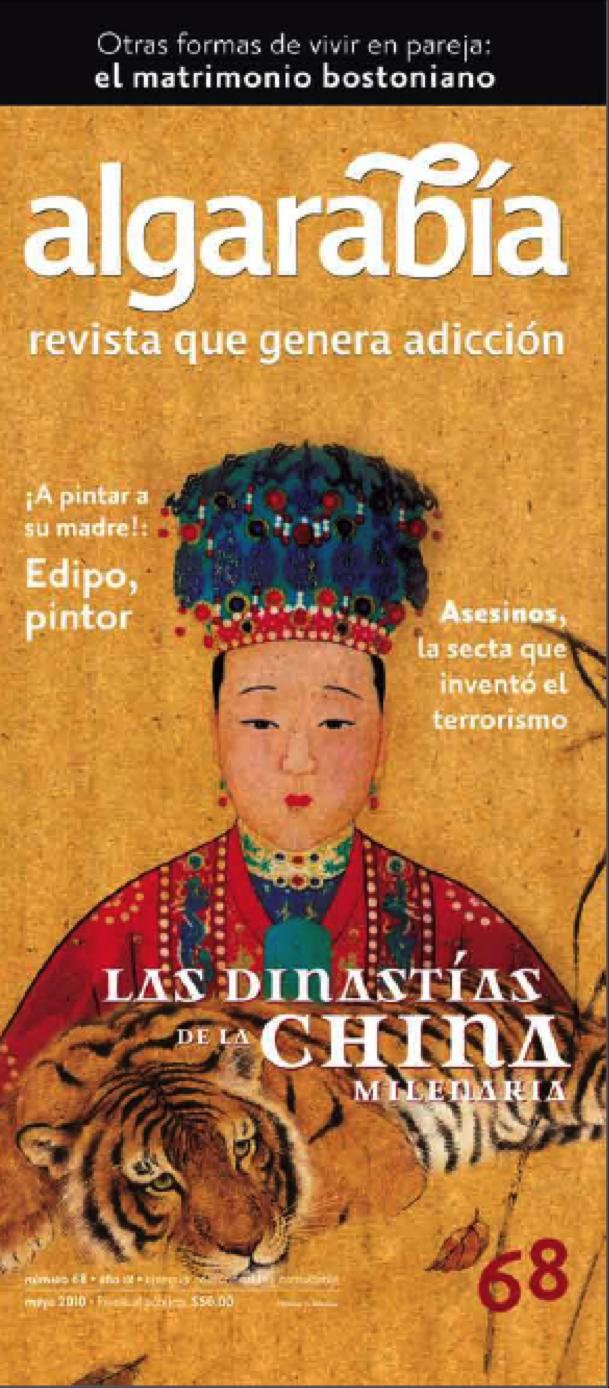 Publicado originalmente en el número 68 de Revista Algarabía (mayo de 2010).