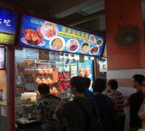 Cómo es el primer puesto de comida callejera que recibió una estrella de la exclusiva guía gastronómica Michelin