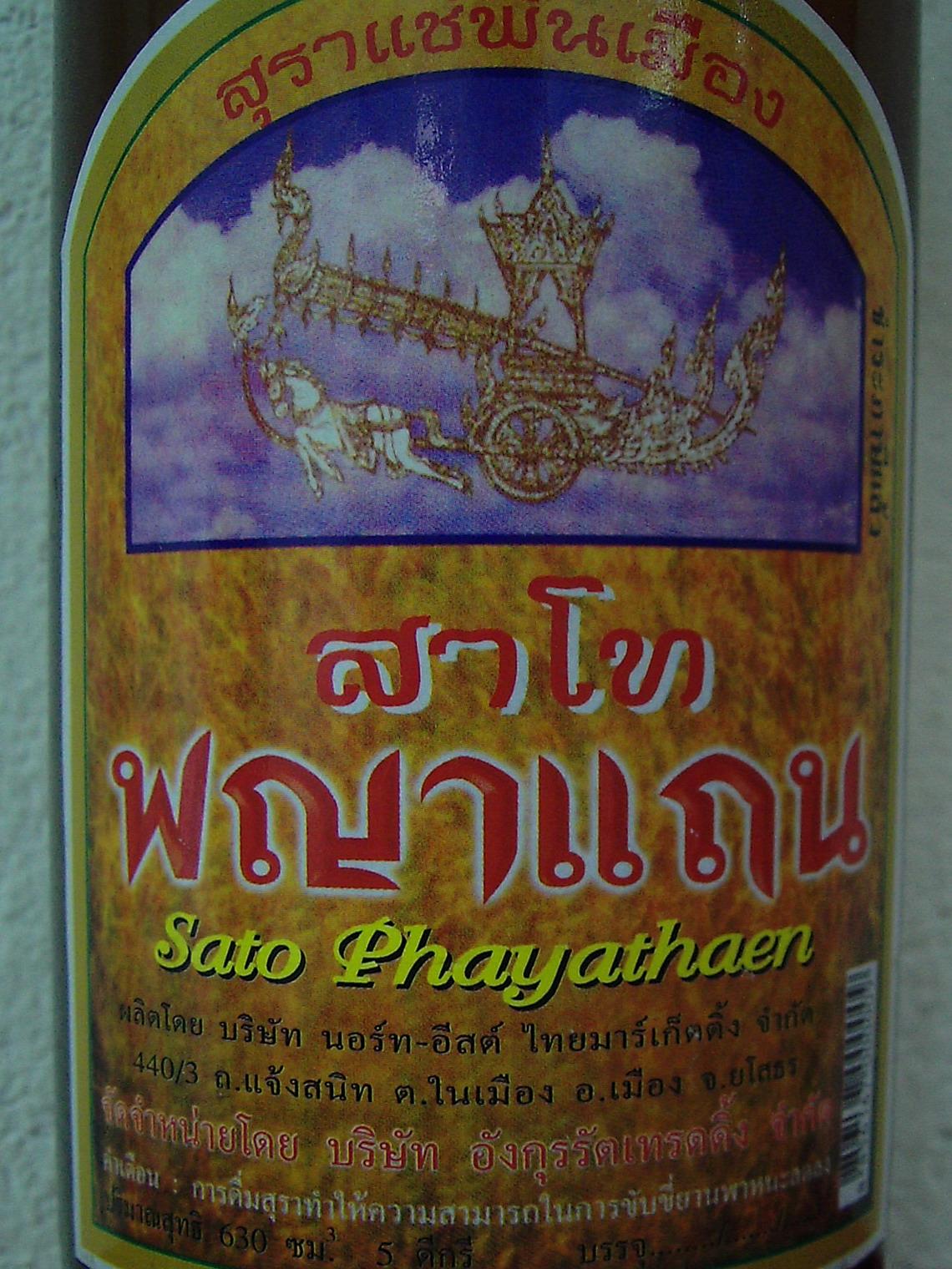 Sato de la cocina tailandesa.
