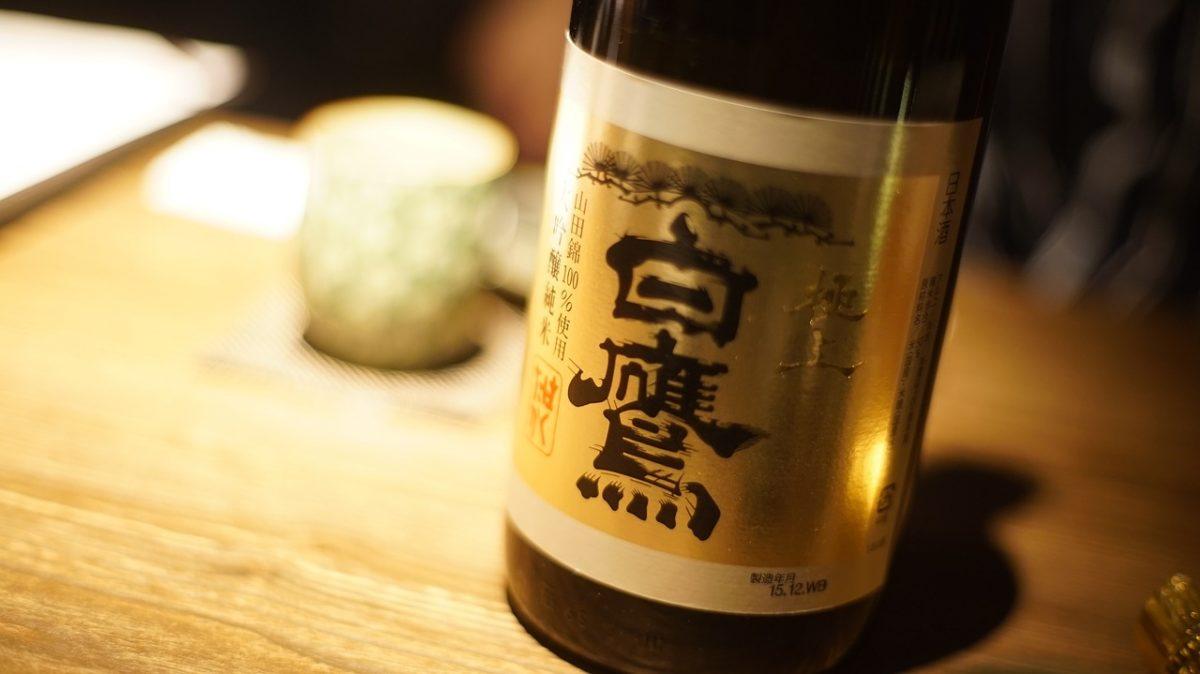 Todo lo que debes saber para tomar sake como un experto